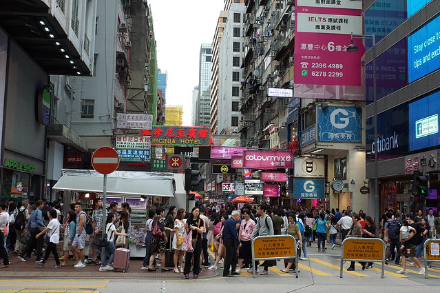 MongKok at Hong Kong