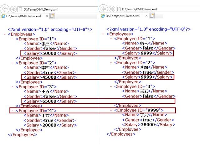 [LINQ] XML Update