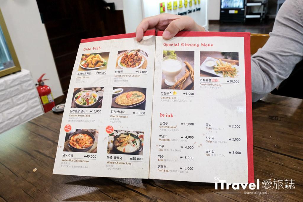 首尔美食餐厅 北村百年土种蔘鸡汤 (12)