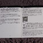 Conbrov 小型動体検知カメラ 開封レビュー (23)