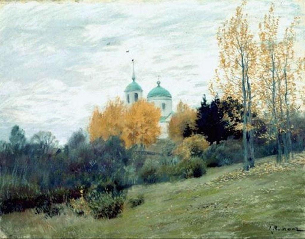 островно Осенний пейзаж с церковью Левитан