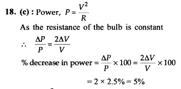 NEET AIPMT Physics Chapter Wise Solutions - Current Electricity explanation 18