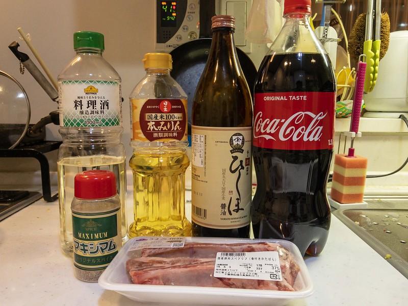 スペアリブのコーラ煮の材料
