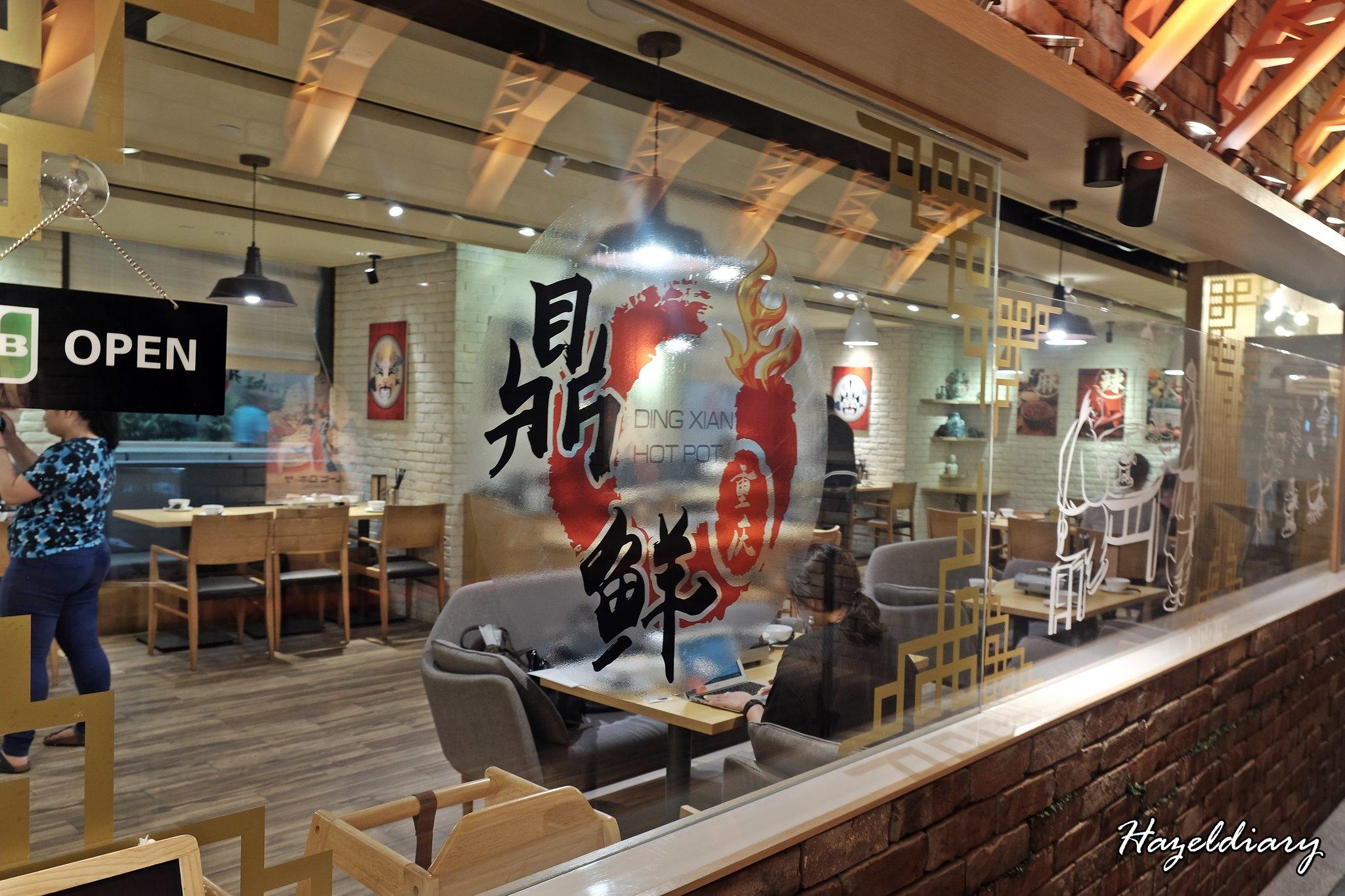 Ding Xian Hotpot -Eat At Seven-2