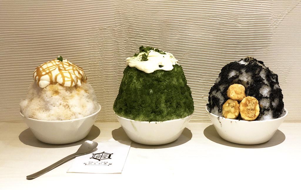 九州純冰おいしい氷屋