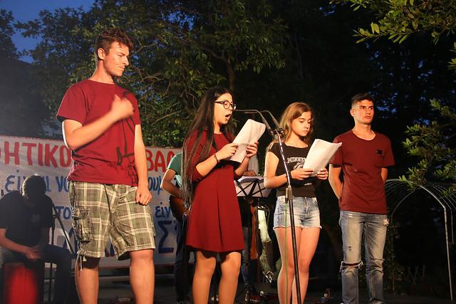 Μαθητικό Φεστιβάλ της ΚΝΕ στην Πρέβεζα