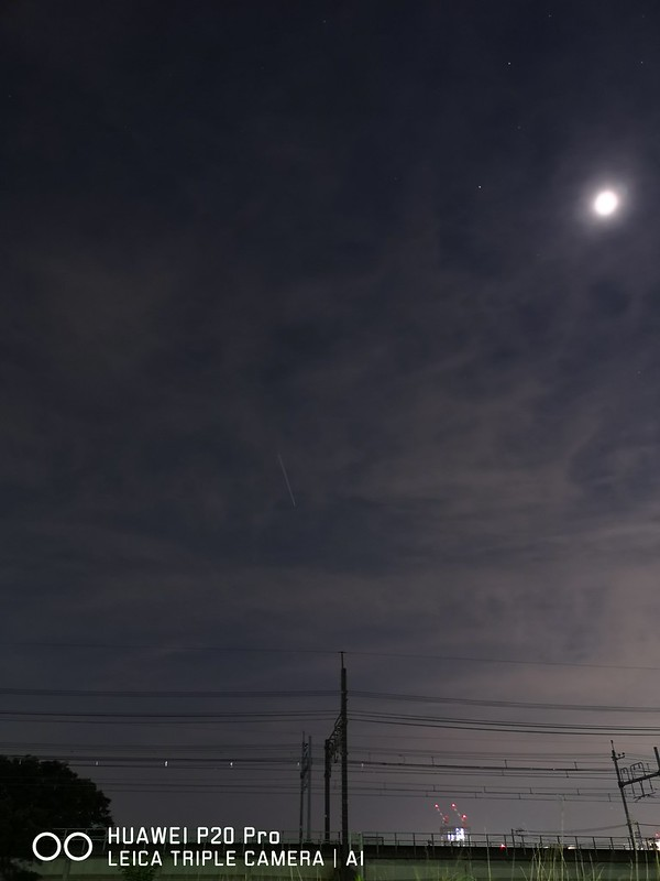 ISS/きぼう