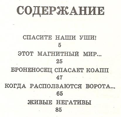 Koapp105