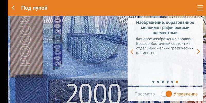 Screenshot_20180430-105818