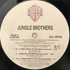 JUNGLE BROTHERS:40 BELOW TROOPER(LABEL SIDE-B)