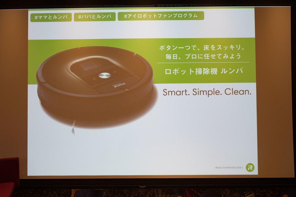 iRobot_Roomba-27