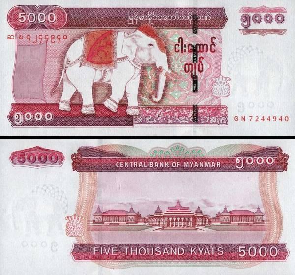 5000 kyatov Mjanmarsko 2014, P83