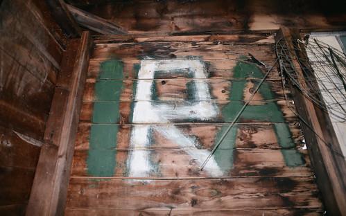 Beverly Graffiti IRA
