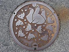 Kumi Goka Shimane, manhole cover (島根県五箇村久見のマンホール)