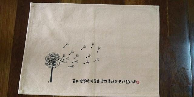 내 아이 책 읽어주기 학부모 동아리 | 카페 아낙