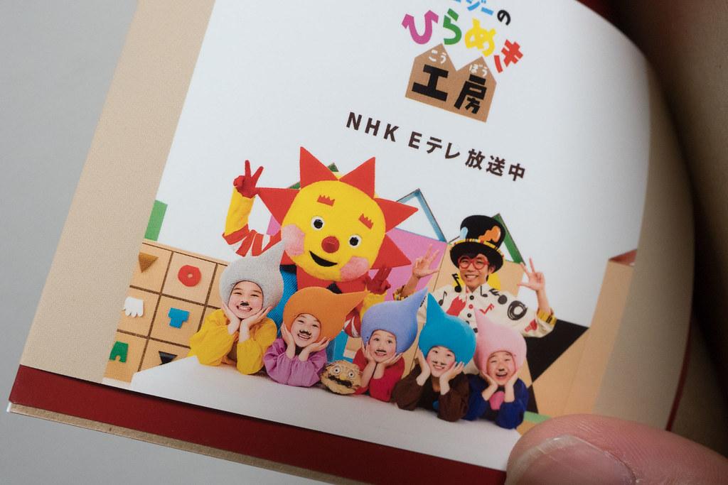 nozy_Book-4