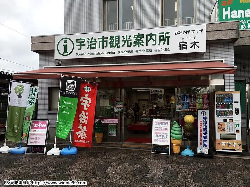 手機日本_180504_0124