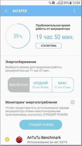 SamsungJ5_025