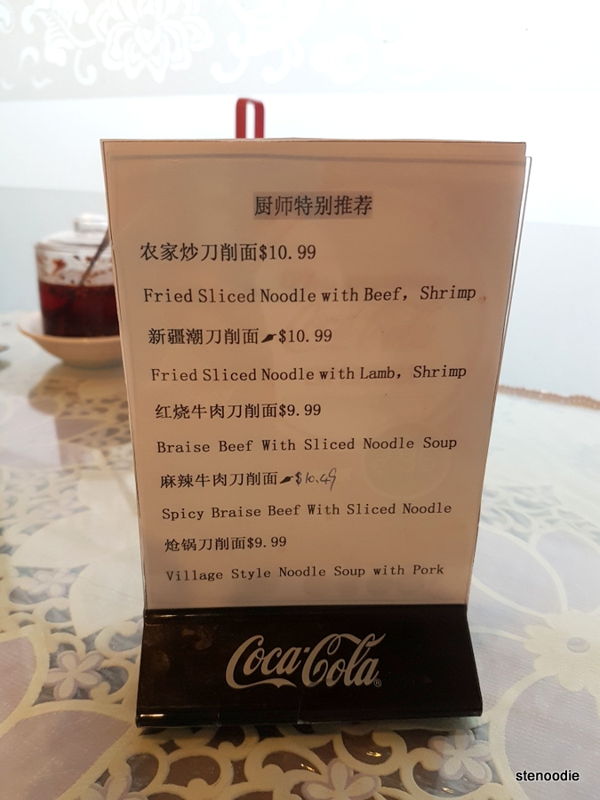 Do Eat Chinese Restaurant noodle menu