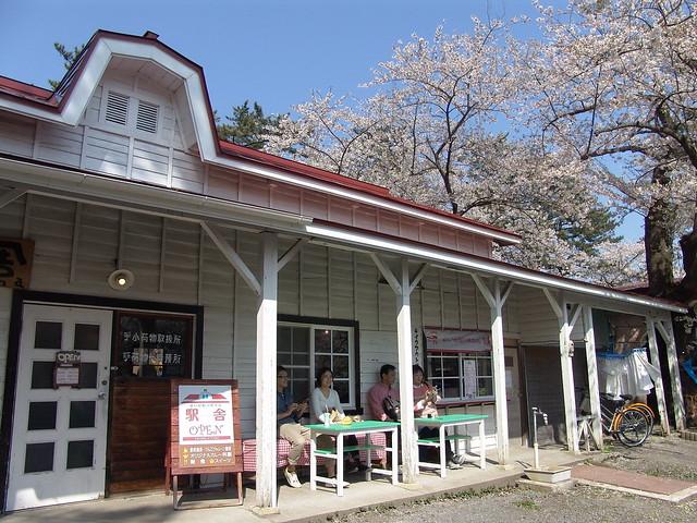 EKISHA cafe (驛舎)