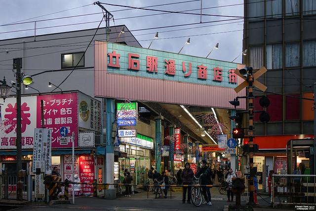 Tokyo_Monogatari_EP16_1
