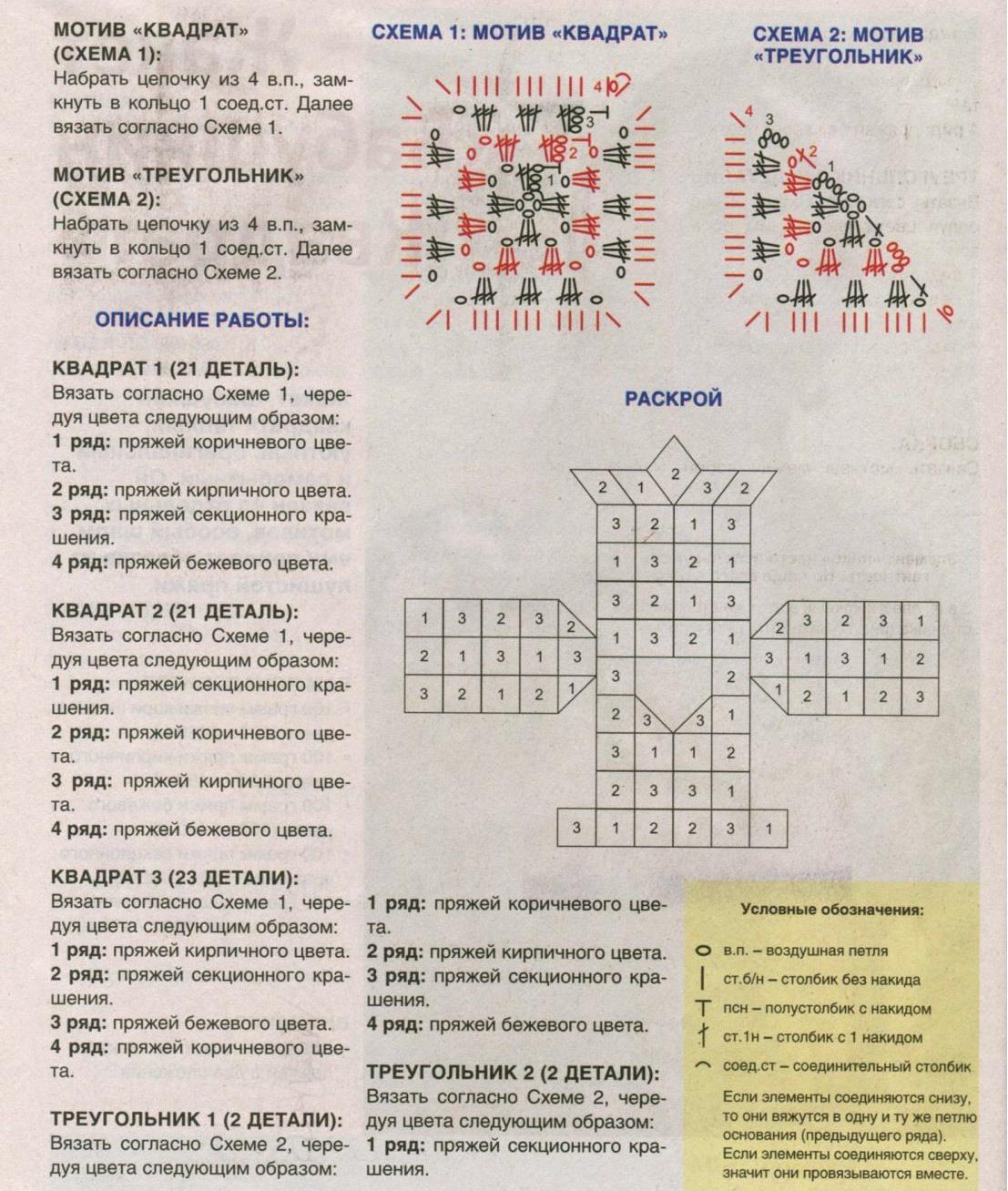1994_l-v-krucok11-14_13 (3)