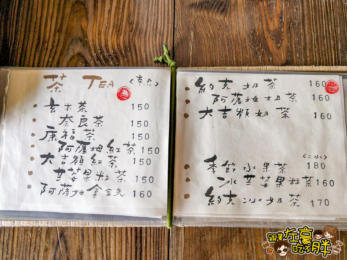 屏東美食三平咖啡-12