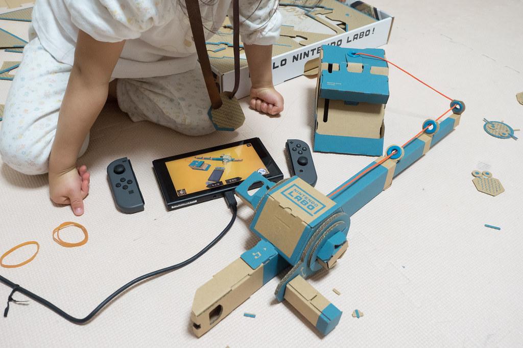 Nintendo_Labo-20