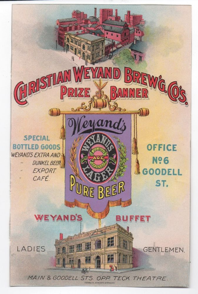 Christian-Weyand-prize-banner-ad