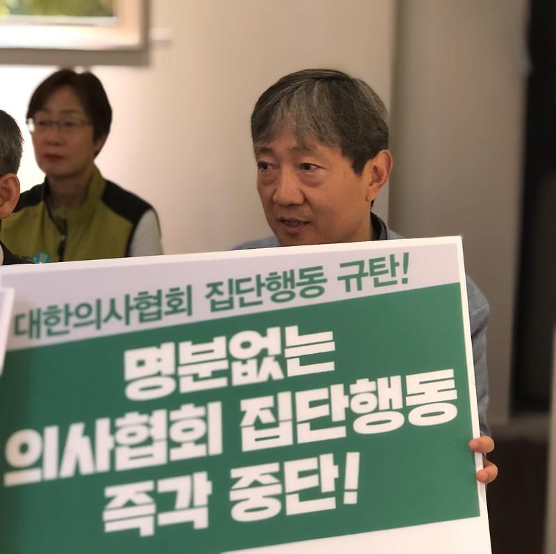 20180516_건강보험보장성강화요구_기자회견