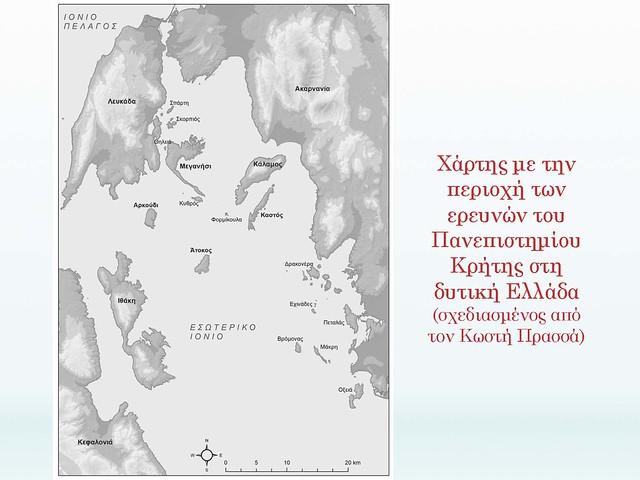 NeanderthalsintheIonianSeaBLOD_Page_02