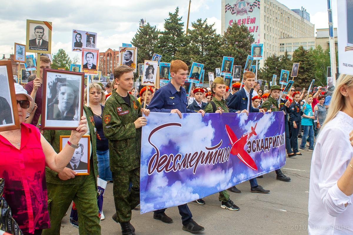 Бессмертный полк Саратов 2018 фото 7