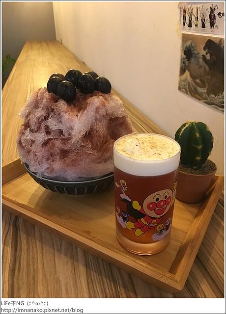 江子翠-冰店