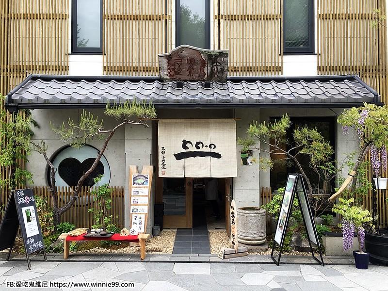 手機日本_180504_0034