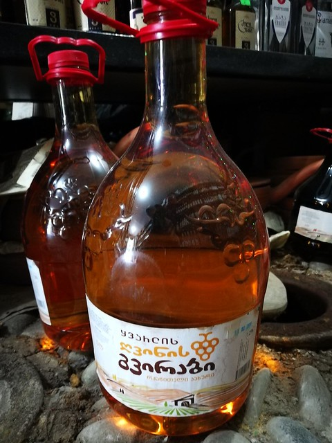 Georgian orange wine