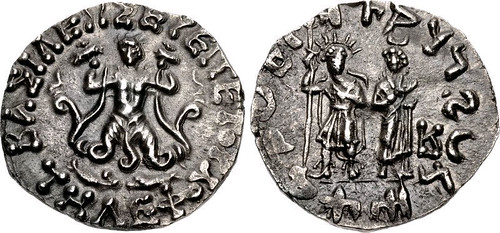 Coin of Telephos displaying an anguipede with limbs