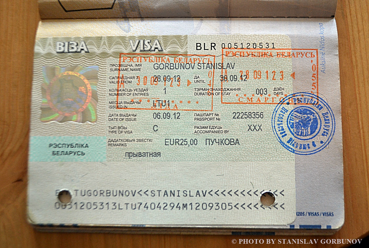 pasport08
