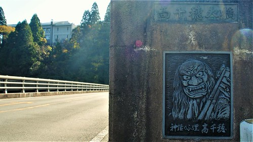 301 Takachiho (84)