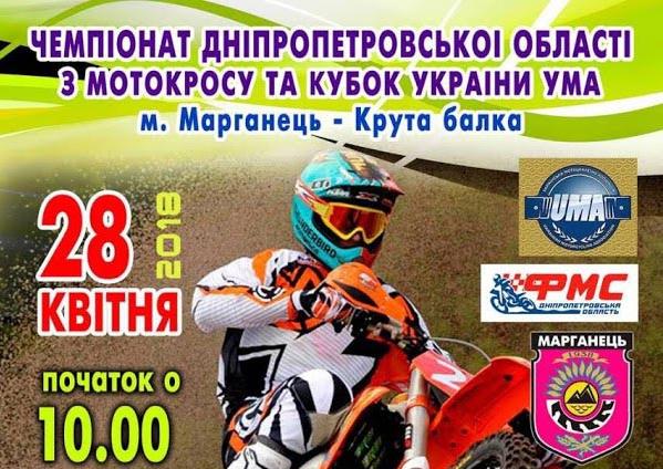 Motokros 02