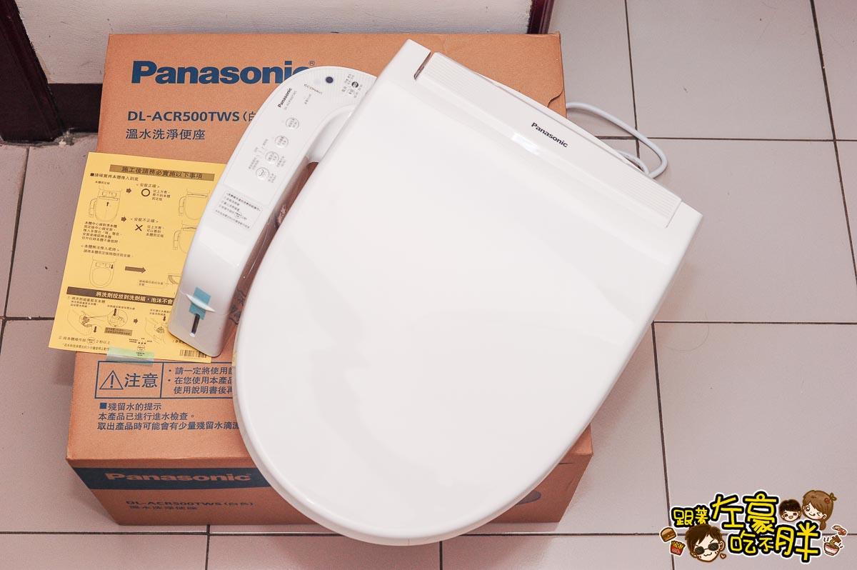 Panasonic DL-ACR500TWS-6