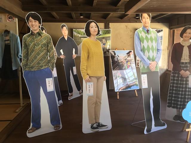岩村にてNHK朝ドラ「半分、青い」番組展開催中 IMG_2750