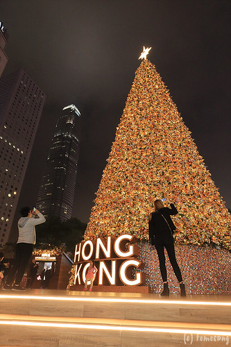 Hong Kong WinterFest 2017