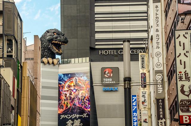 Tokyo Shinjuku Godzilla