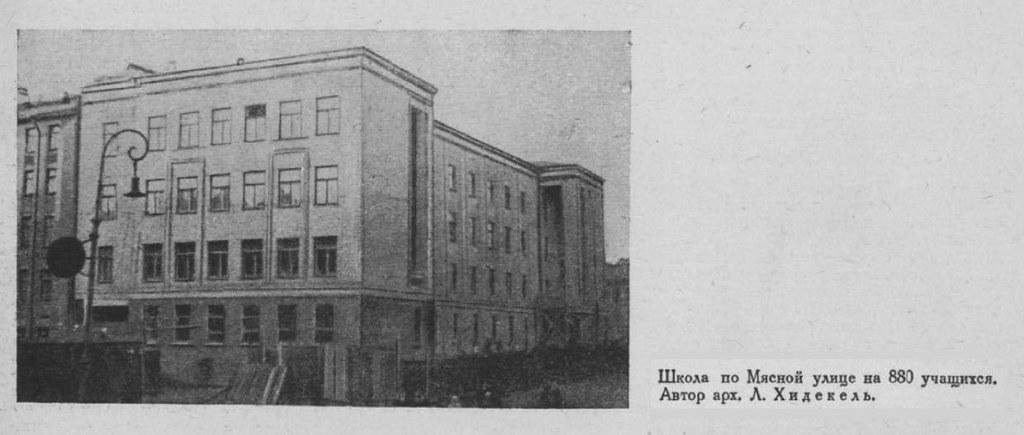 1939-01-88-02
