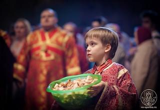 Софийский собор 325