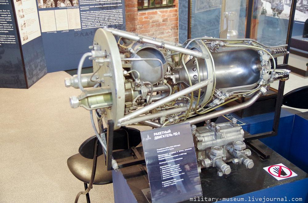 Музей космонавтики и ракетной техники СПб -72
