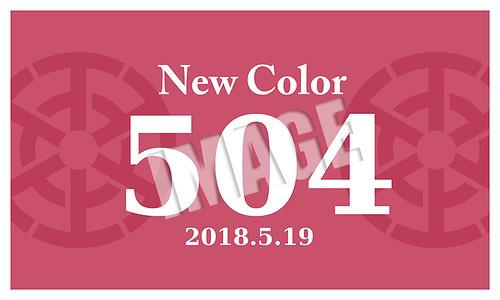 わくわく鉄道フェスタ2018★デキ504号用ヘッドマーク