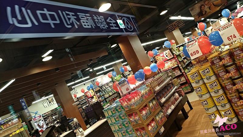 永和中正店全聯_5995.jpg