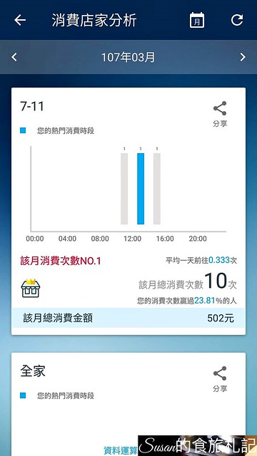Screenshot_20180517-221358