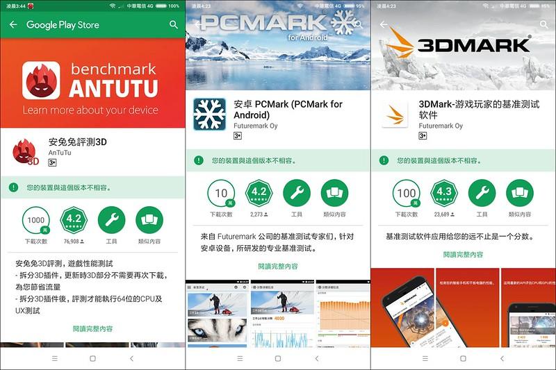 Screenshot_2018-05-18-03-44-14-040_com.android.vending-side